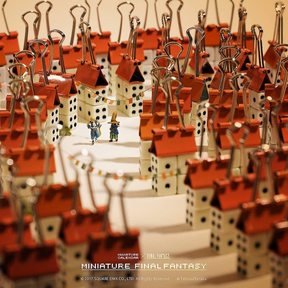 Small Wonders by Tatsuya Tanaka